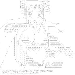 [AA]戦闘教官アレイン (クイーンズブレイド)