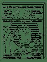 Amami Haruka Curry (The Idolmaster)