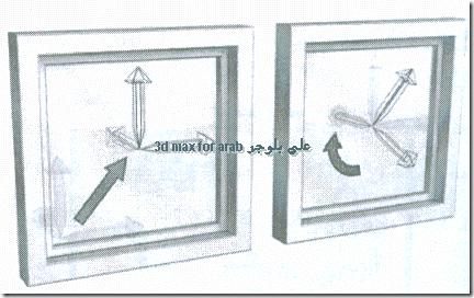 3dstudiomax-69_07