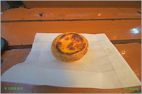 玛嘉烈蛋挞