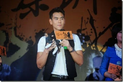2014.11.25 Eddie Peng during Rise of the Legend - 彭于晏 黃飛鴻之英雄有夢 深圳 02