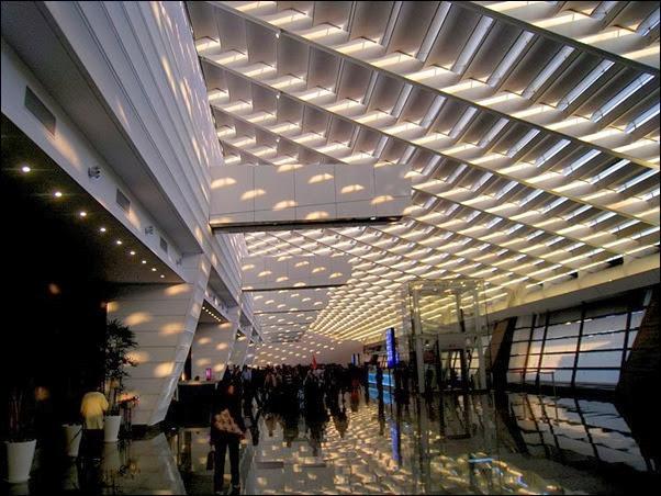 مطار تايوان