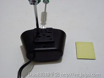 TOPPOP 保險絲車用電源擴充器移除旗艦版本專用卡榫固定座