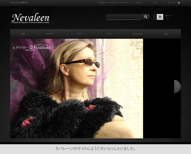 Création_de_Bijoux_et_Accessoires_«_Haute_Couture_»_-_Nevaleen_-_2014-11-24_04.52.04.png