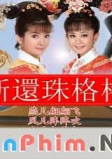 Tân Hoàn Châu Cách Cách (2011)