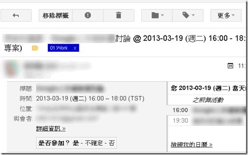 gmail GTD-19
