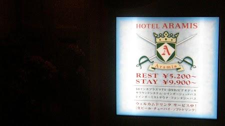 11. Pret love hotels - Tokyo.JPG