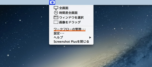 Mac app utilities screenshot plus2
