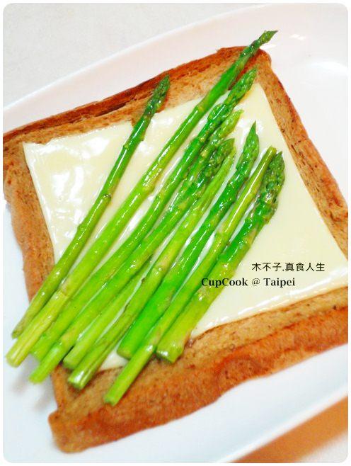 蘆筍起司烤吐司 (5)