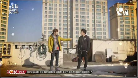 KDRAMATIZED: Preview Flower Boy Next Door Episode 7