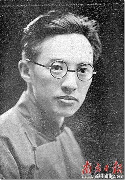 Mr. Lu Yan Zhi 吕彦直
