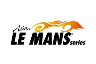 470-asianlms-logo
