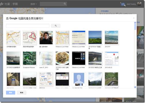 google maps view-06