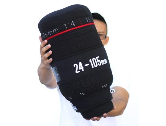 shop_24-105mm