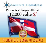 Piemontese lingua ufficiale, 12.000 firme