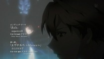 [Commie] Guilty Crown - 13 [7A8CBBCA].mkv_snapshot_22.19_[2012.01.19_20.54.54]