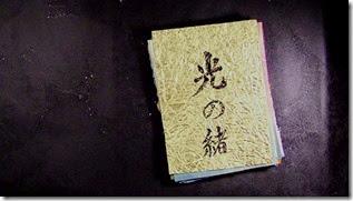 Mushishi Zoku Shou - 14 -30