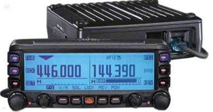 Yeasu FTM-350AR