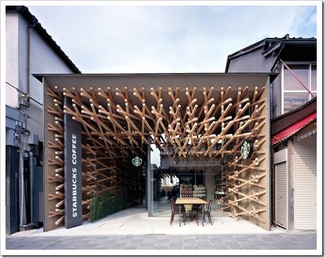 Starbucks-Fukuoka-01-800x628