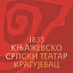 Kst Kragujevac Slideshow