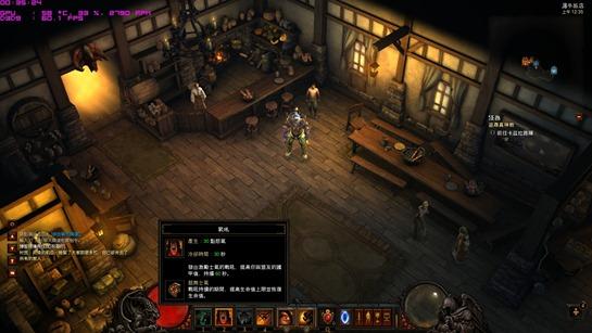 Diablo III_2012_05_26_00_35_25_209