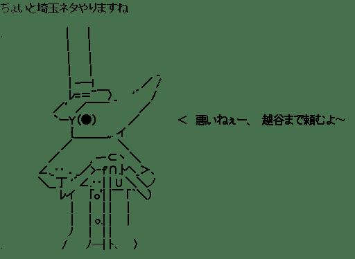 エクスカリバー(ソウルイーター)