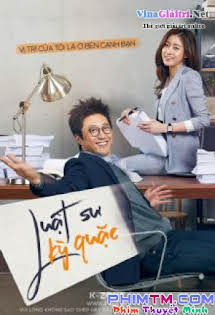 Luật Sư Kỳ Quặc - Neighborhood Lawyer Jo Deul Ho