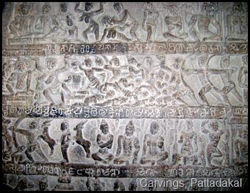 Carvings, Pattadakal