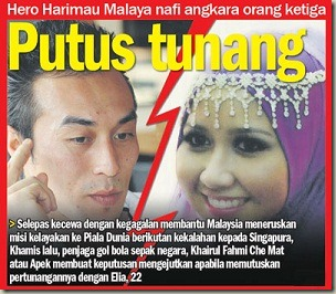 frontpage7