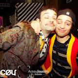 2015-02-07-bad-taste-party-moscou-torello-318.jpg