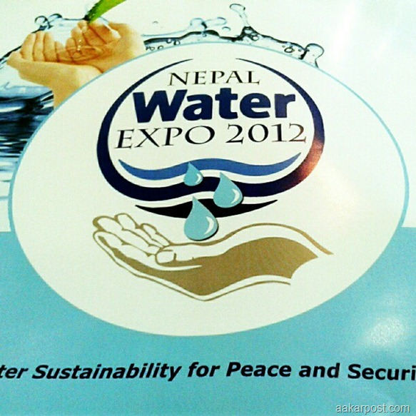 Nepal-Water-Expo-2012