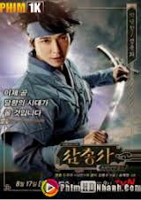 Ba Chàng Ngự Lâm - Hàn Quốc