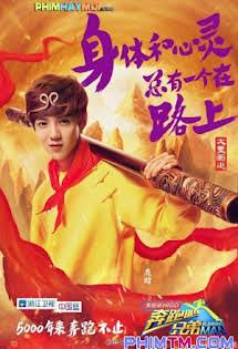 Running Man Bản Trung Quốc Phần :Phần 5 - Running Man Chinese :Season 5