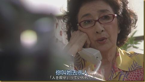 人人-家政婦三田-01[13-25-54]