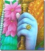 Lord Rama's hand