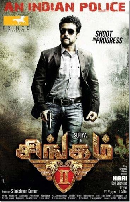 Surya-Singam-2-first-look-pics