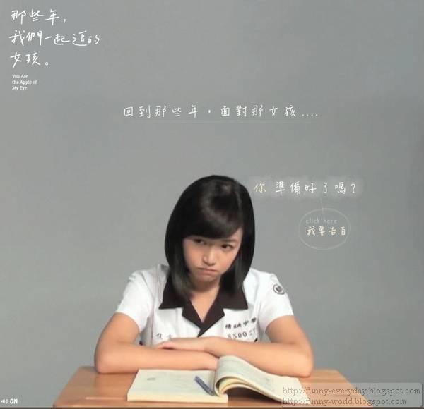 沈佳宜 (17)