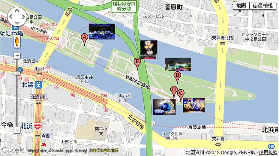 2012osaka16.jpg