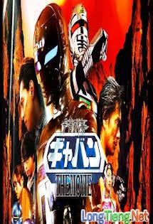 Cảnh Sát Hình Sự Vũ Trụ Gavan - Uchuu Keiji Gavan: The Movie
