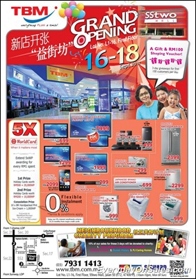 TBM-Grand-Opening-2011-EverydayOnSales-Warehouse-Sale-Promotion-Deal-Discount