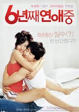 6 Năm Yêu Nhau || 6 Years In Love - 2008