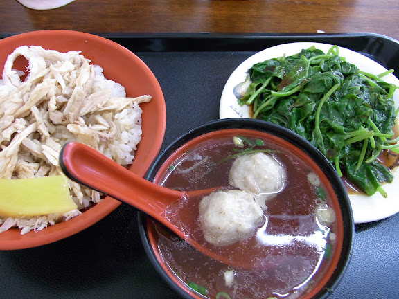 お昼ご飯。鶏肉飯と、モロヘイヤのおひたし、魚丸湯。