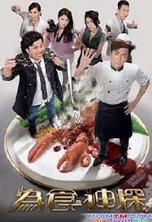 Thám Tử Sành Ăn - Inspector Gourmet Tập 6 7 Cuối