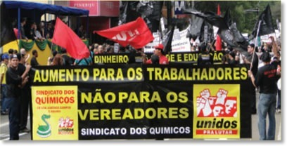 protesto-contra-super-salario