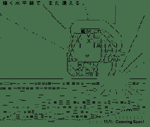エラー娘 (艦隊これくしょん)