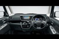 Nissan DAYZ ROOX-3