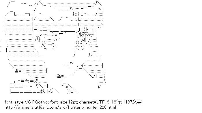 [AA]カルト=ゾルディック (HUNTER×HUNTER)