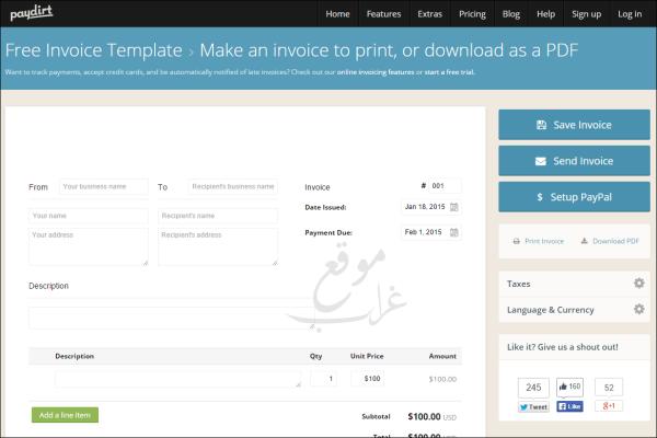 Paydirt Invoice Creator