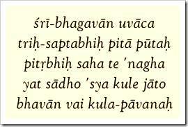 [Shrimad Bhagavatam, 7.10.18]