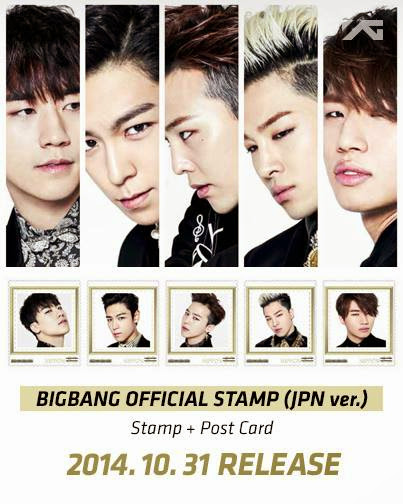 Big Bang - Stamp - 2014 - 02.jpg